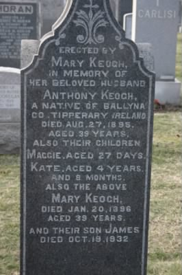 Keogh - Kehoe Family headstone Calvery Cem, Queens, NY