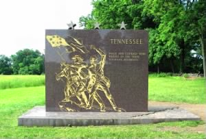 View of the Monument to the State of Tennessee at Gettysburg.png